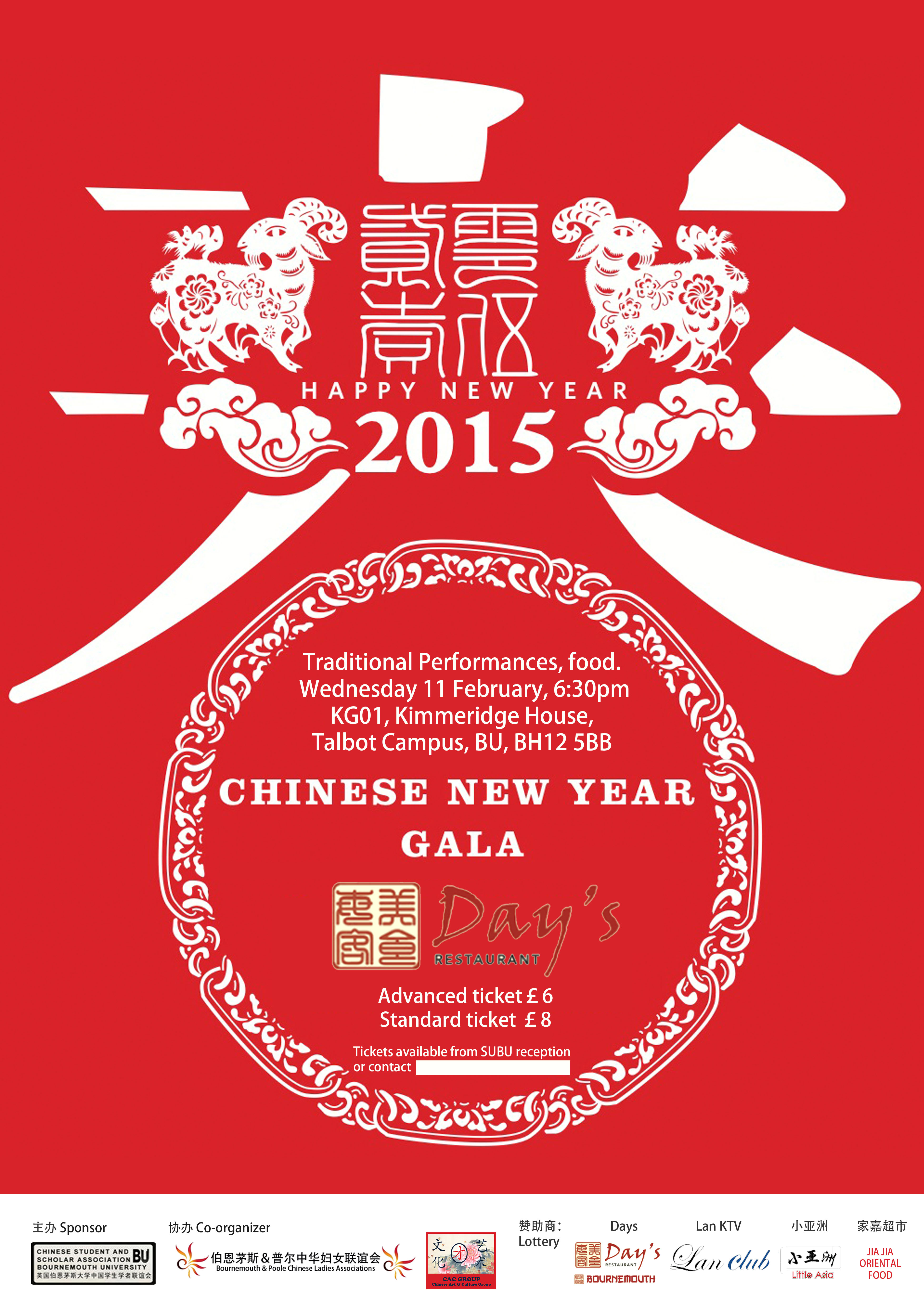 chinese new year poster - Chinese New Year Images 2015